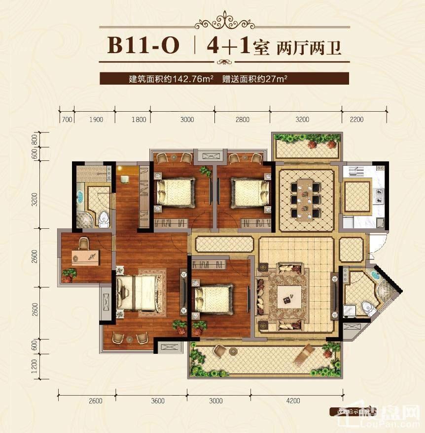 B11-O户型