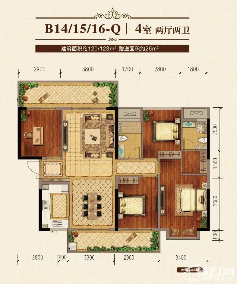 B14/15/16-Q户型
