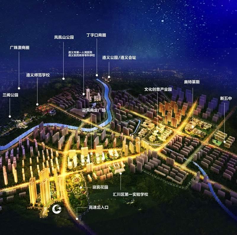 隆成·城市之星位置图