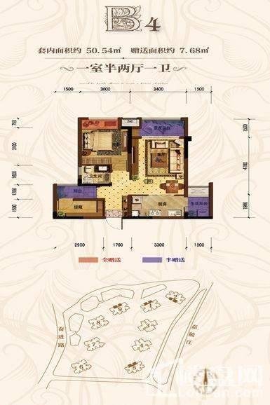 首创城一期1、2、5、9号楼标准层B4户型
