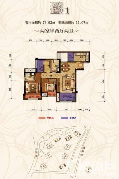 首创城一期1、2、5、9号楼标准层B1户型