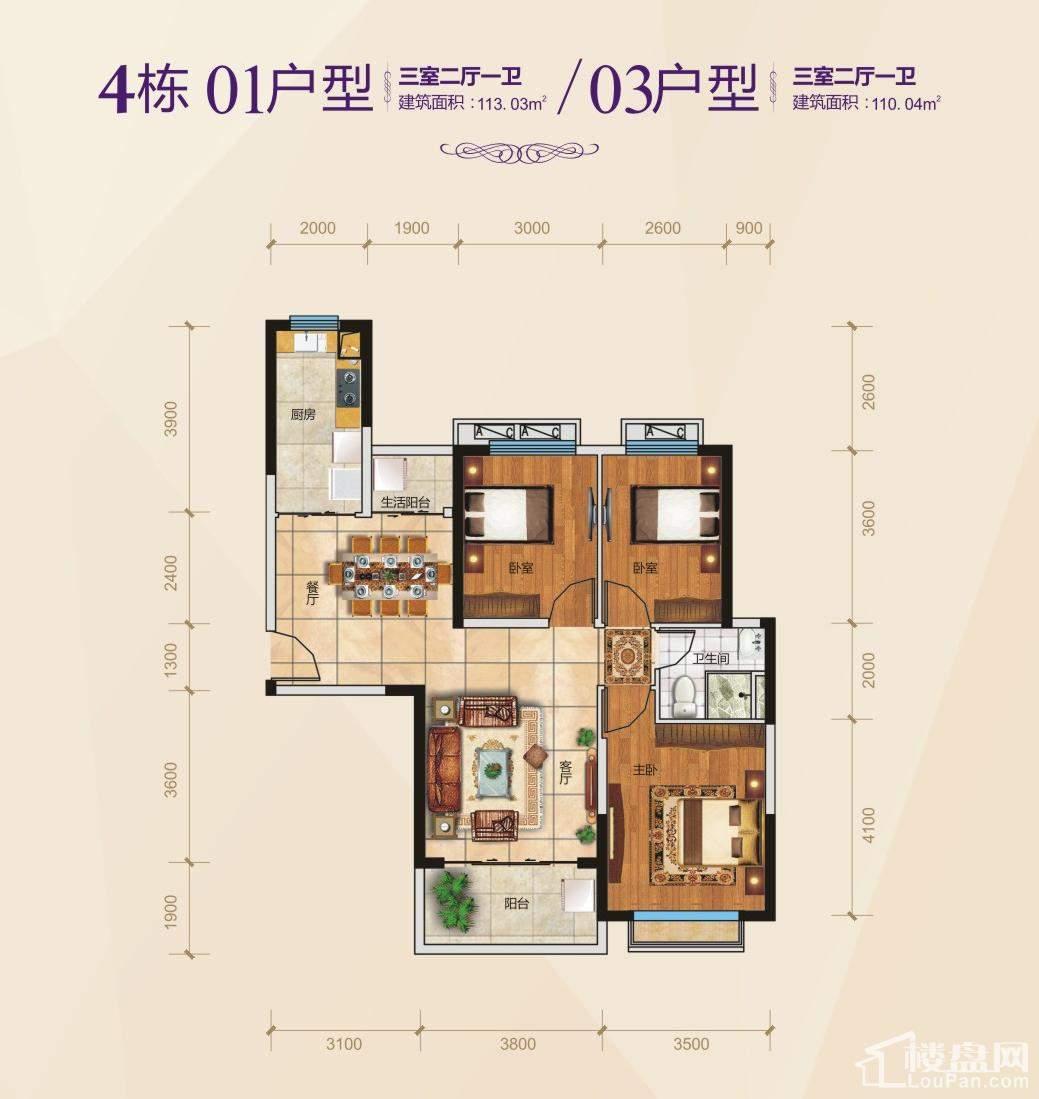 4栋01-03户型
