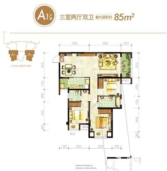 高层3栋标准层A1户型【待售】