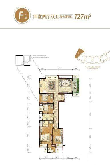 洋房6栋标准层F户型【在售】