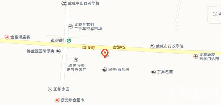 民生百合园位置图