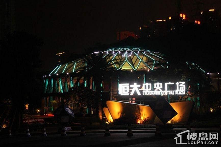 恒大中央广场实景图