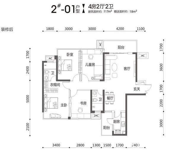 2#楼01户型