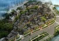 重庆巴南府邸高清图