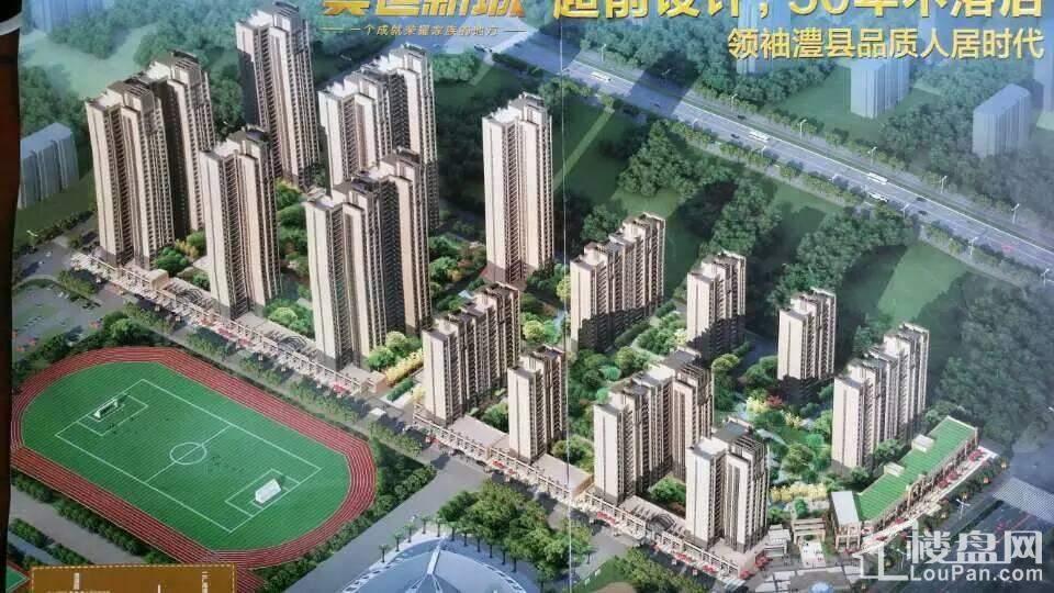 弘康·体育新城效果图
