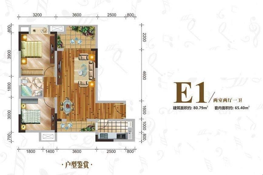 一期高层所有楼栋标准层E1户型图