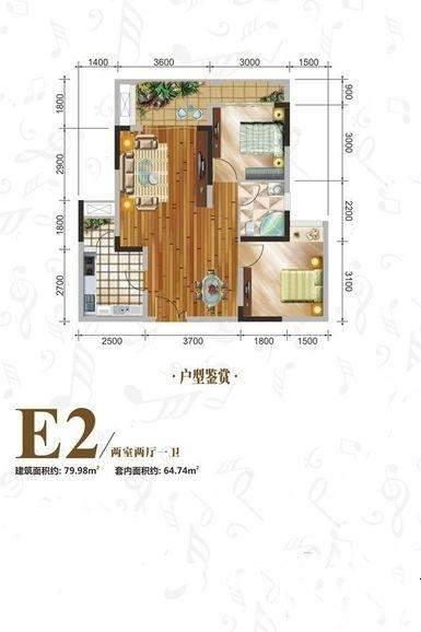 一期高层所有楼栋标准层E2户型图