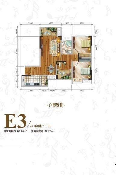 一期高层所有楼栋标准层E3户型图