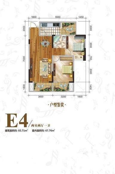 一期高层所有楼栋标准层E4户型图