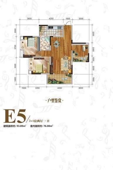 一期高层所有楼栋标准层E5户型图