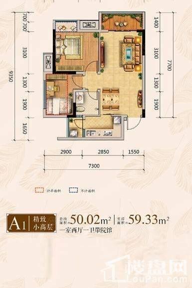 一期高层A4幢标准层A1户型
