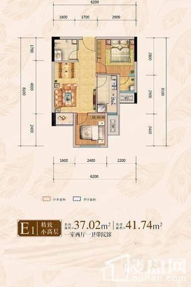 一期高层A4幢标准层E1户型