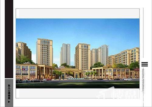 鸿申翡翠城东入口透视图