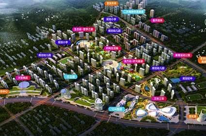 绿地国际城效果图
