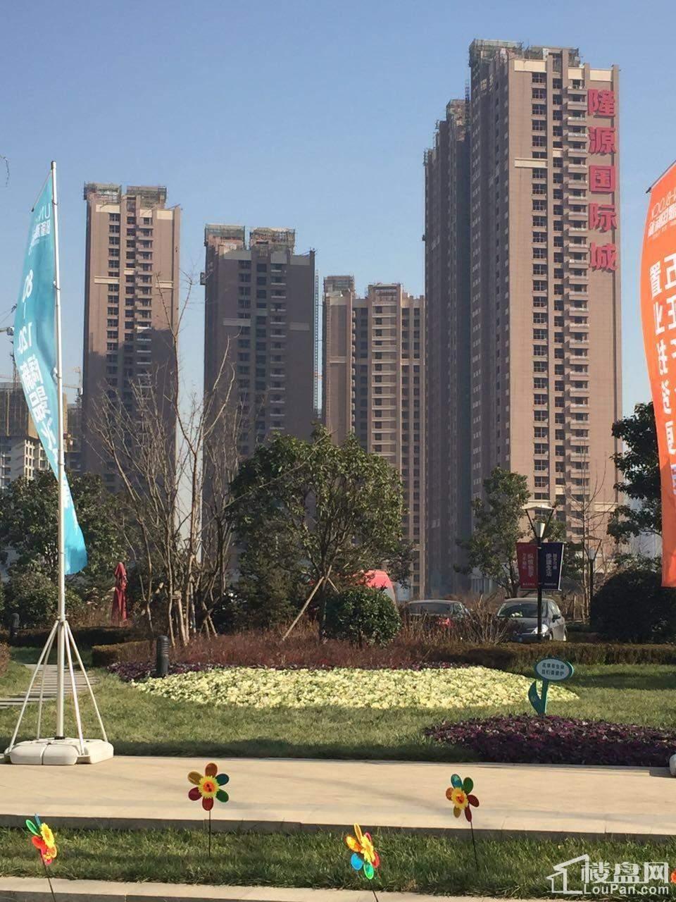 隆源国际城实景图