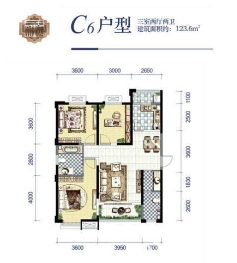 贰号大院C6户型图