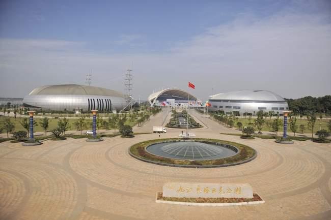 九江体育中心
