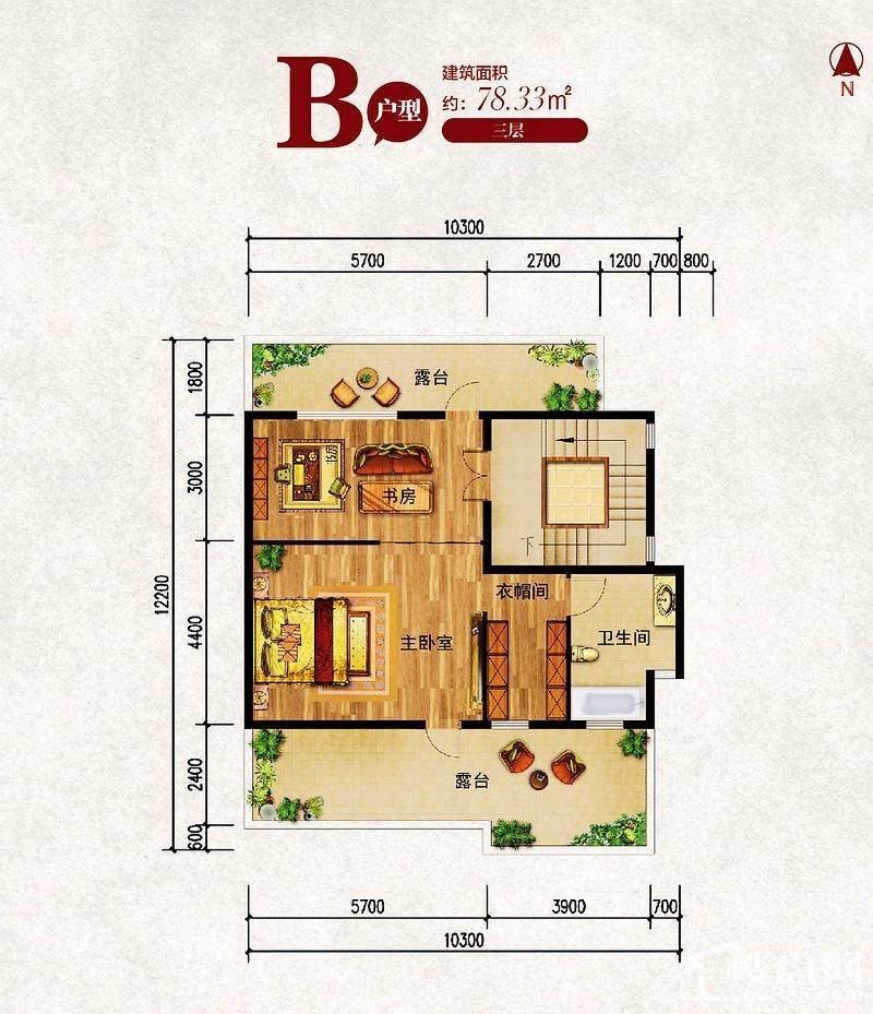 类独栋别墅B户型三层
