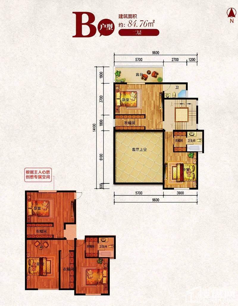 类独栋别墅B户型二层