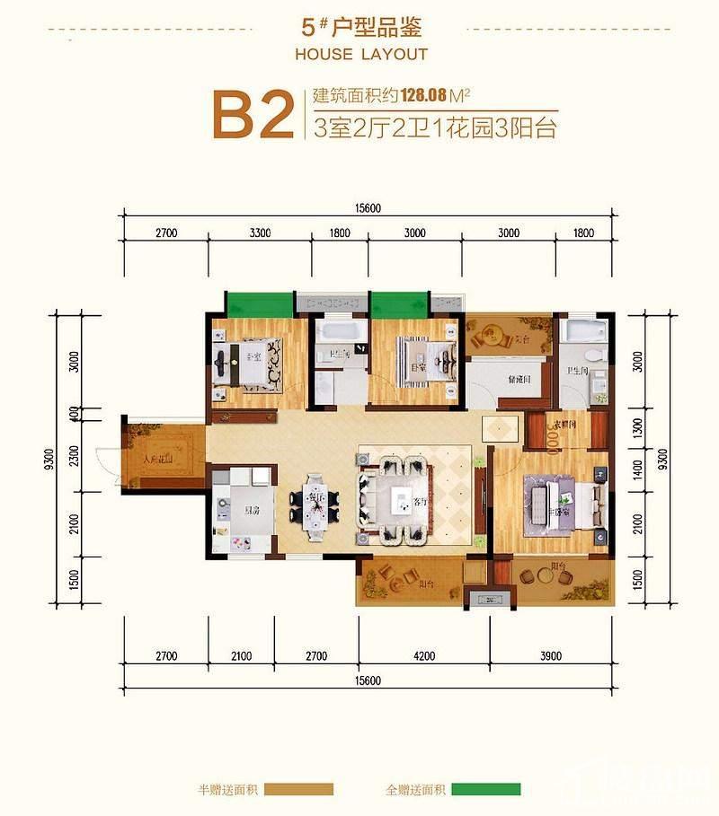 5#B2户型