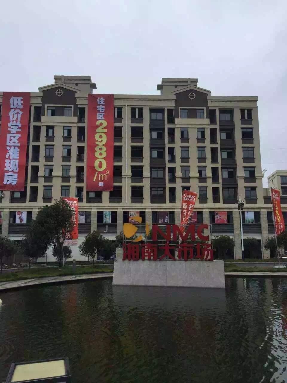 湘南大市场实景图