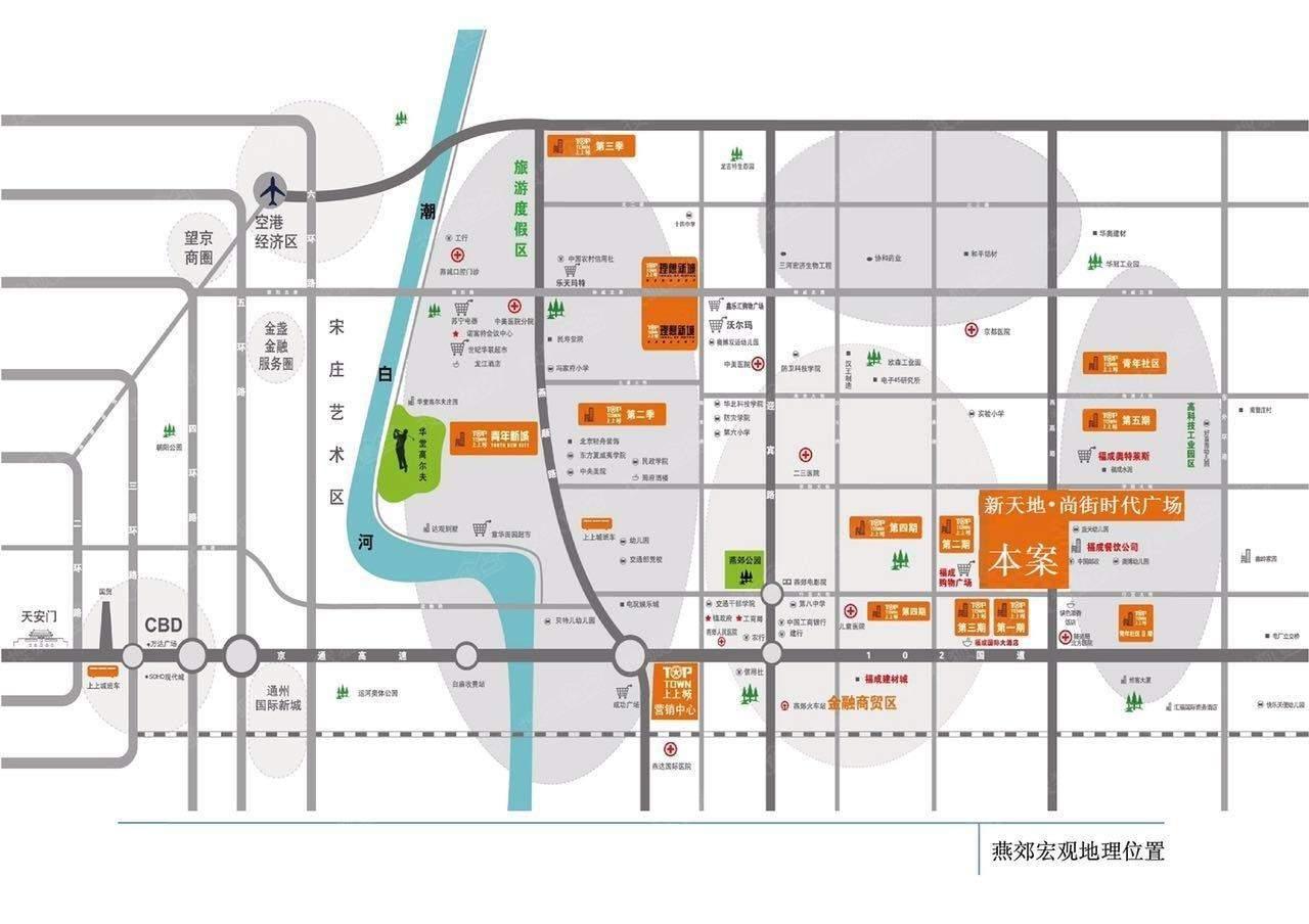 福成·尚街时代广场位置图