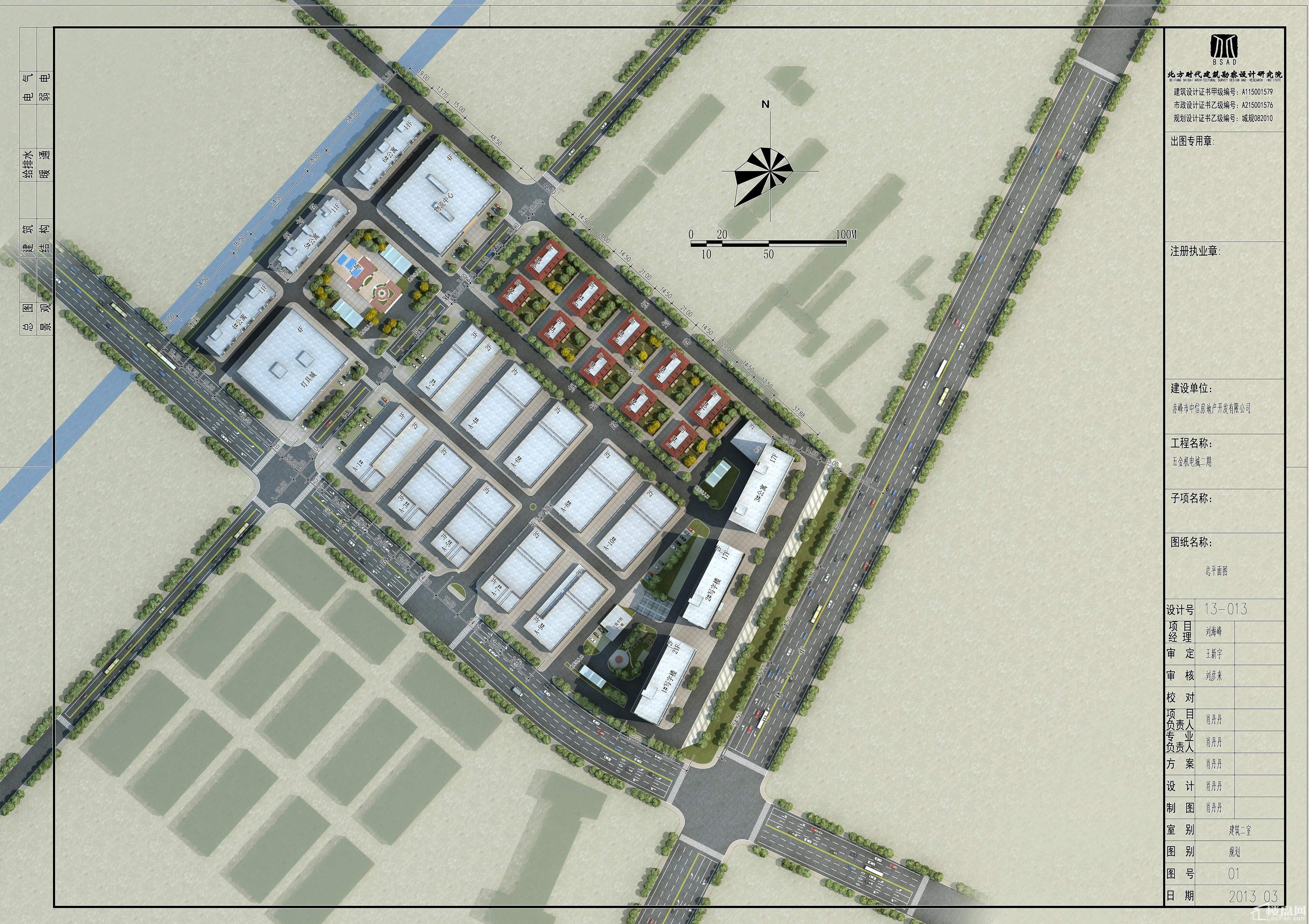 中信·玫瑰园别墅位置图