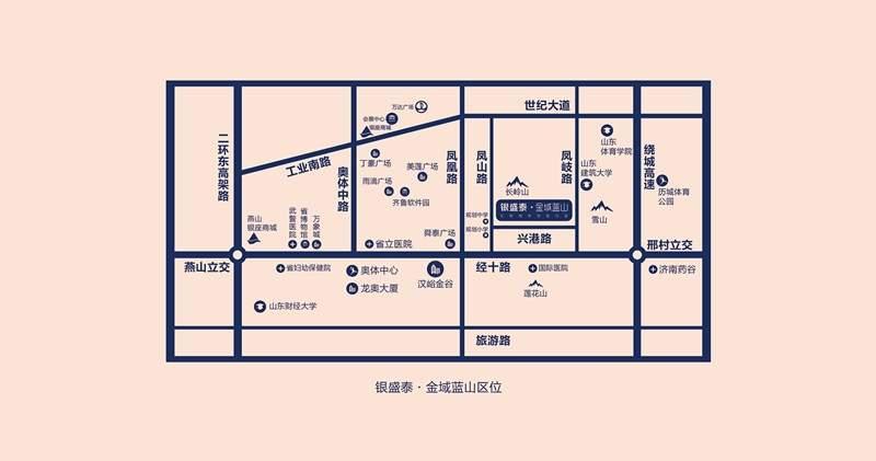 旭辉·银盛泰·金域蓝山位置图