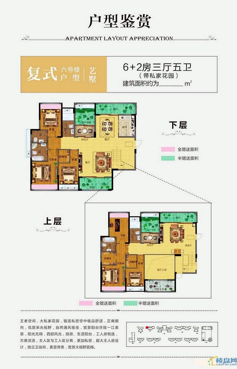永州1号户型图