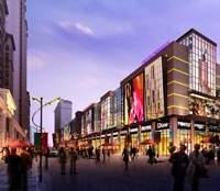 新商城·春天广场