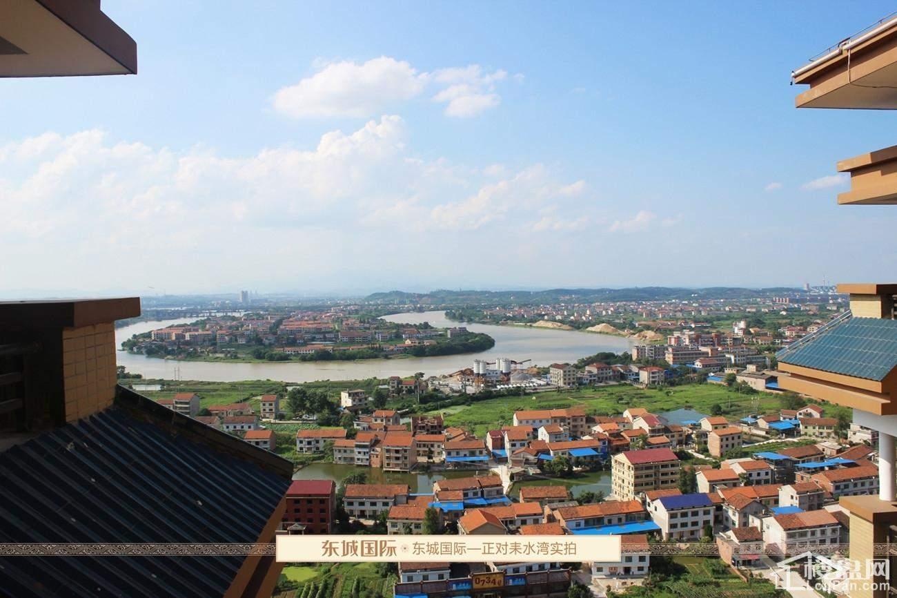 东城国际实景图