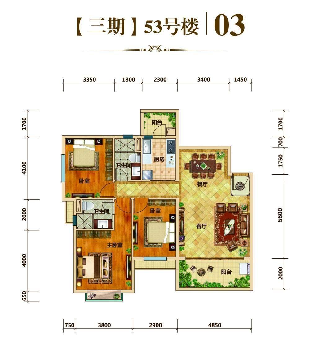恒大绿洲三期53号楼03户型