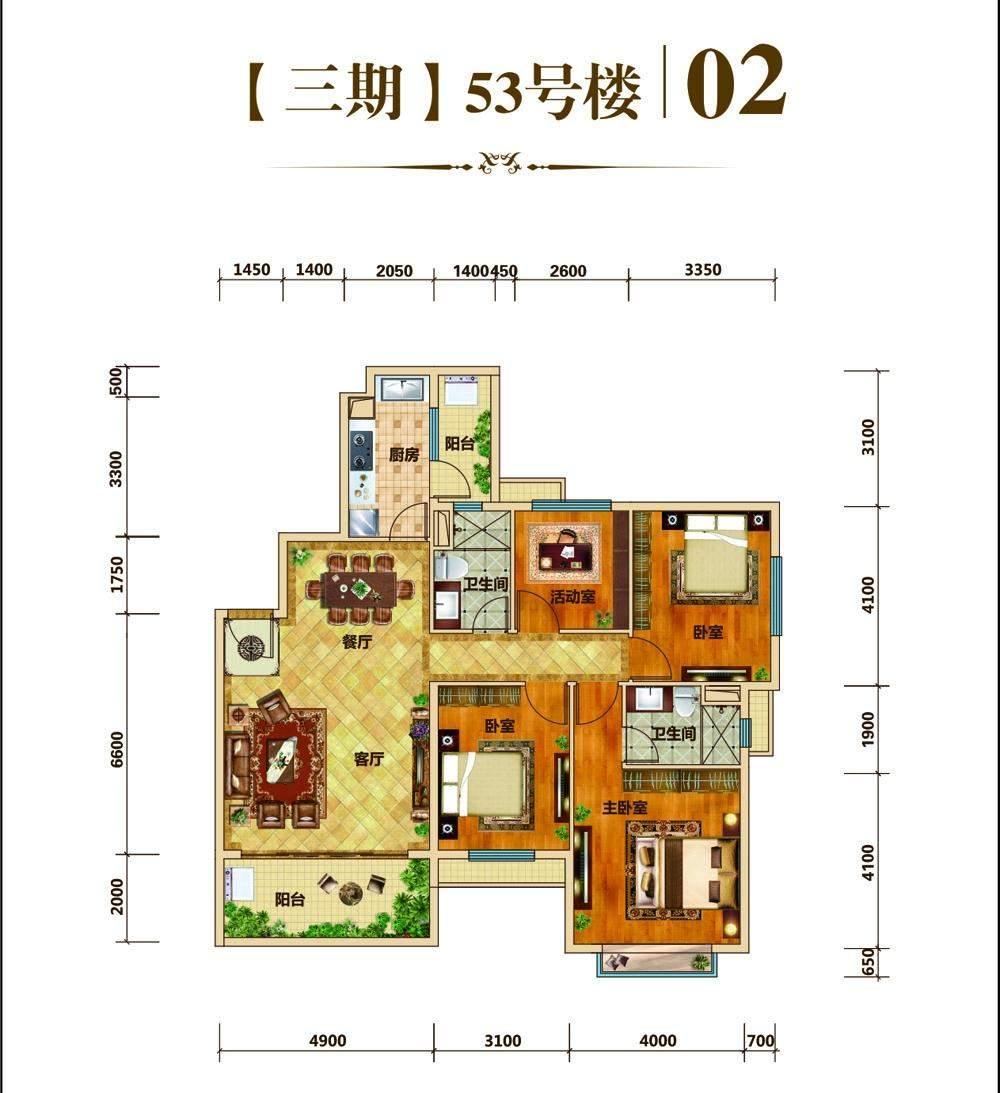 恒大绿洲三期53号楼02户型