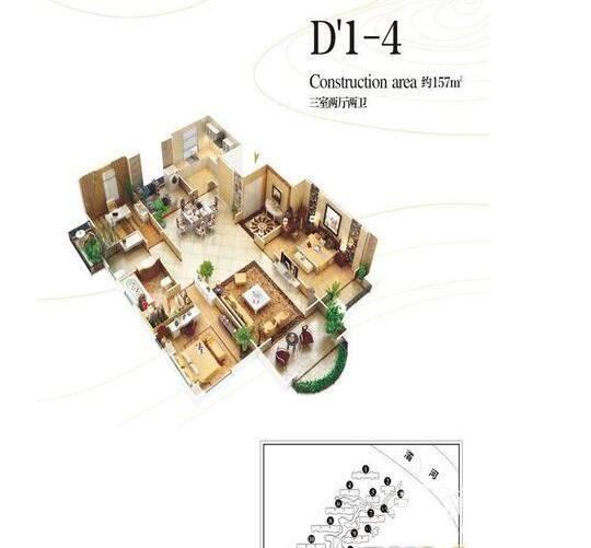 洋房D1-4户型【在售】