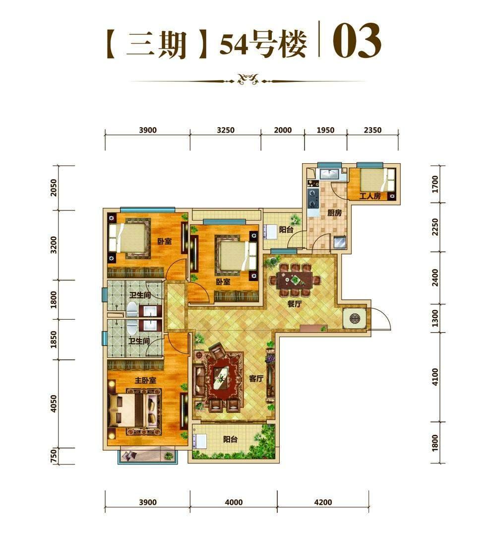 恒大绿洲三期54号楼03户型
