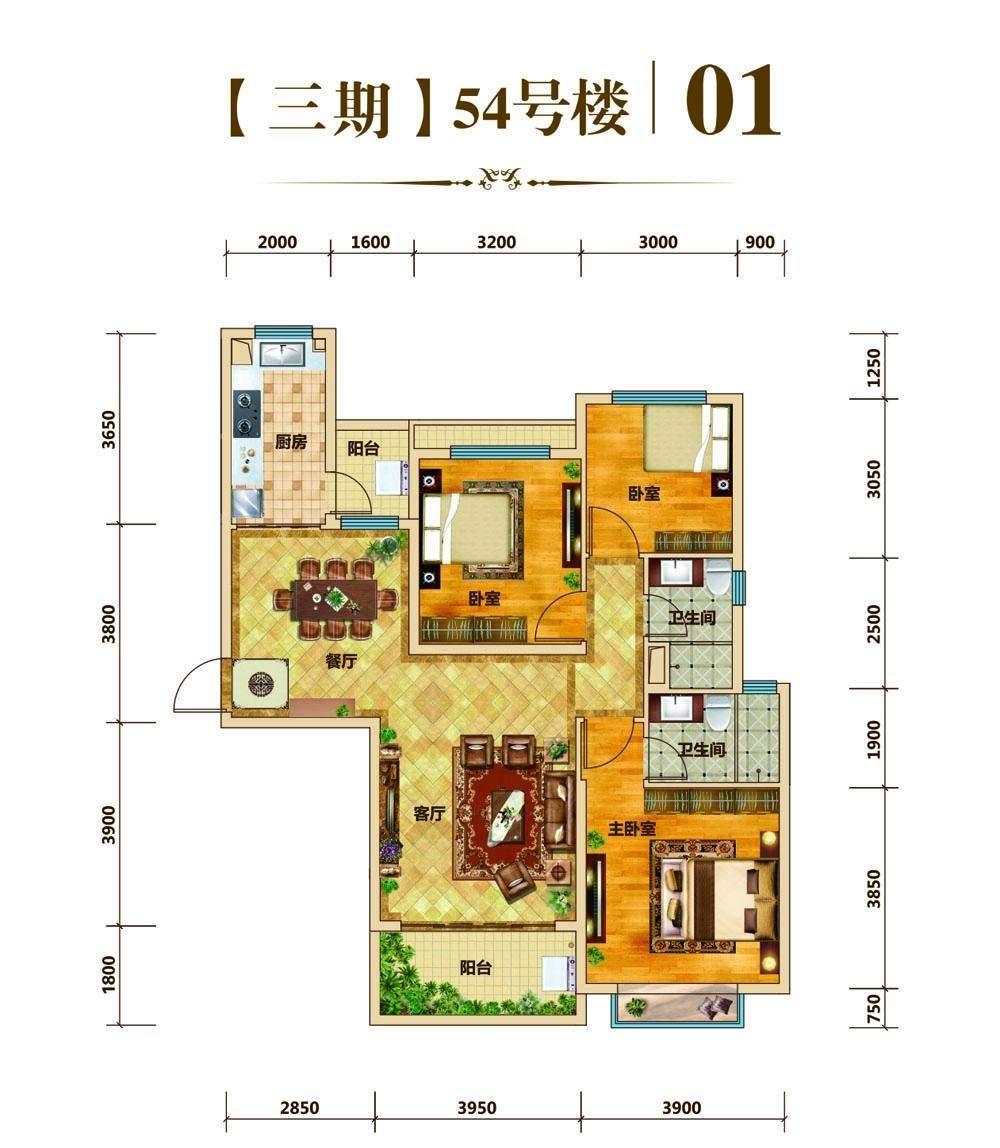 恒大绿洲三期54号楼01户型