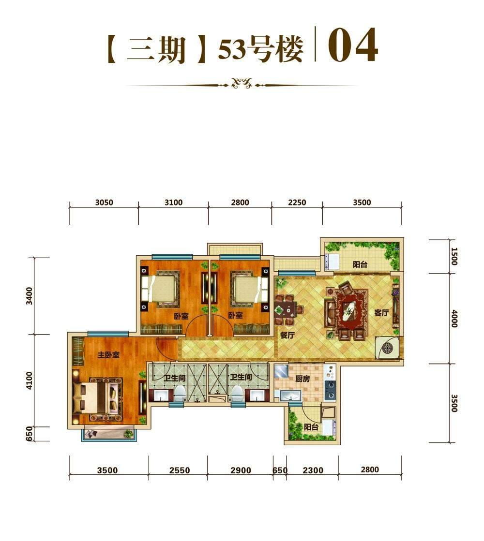 恒大绿洲三期53号楼04户型