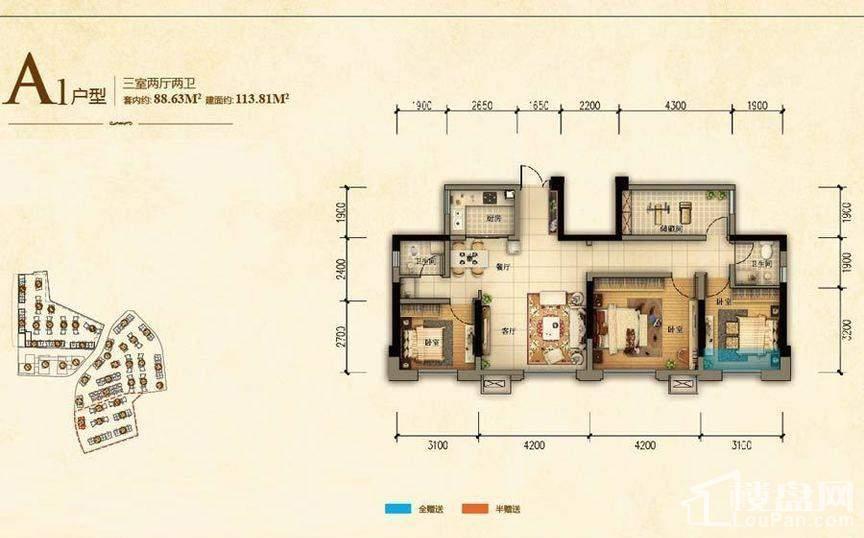 华美翡丽山一期洋房所有楼栋标准层A1户型【待售】