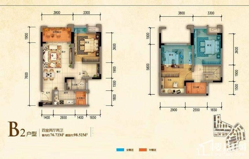 华美翡丽山一期洋房所有楼栋标准层B2户型【待售】