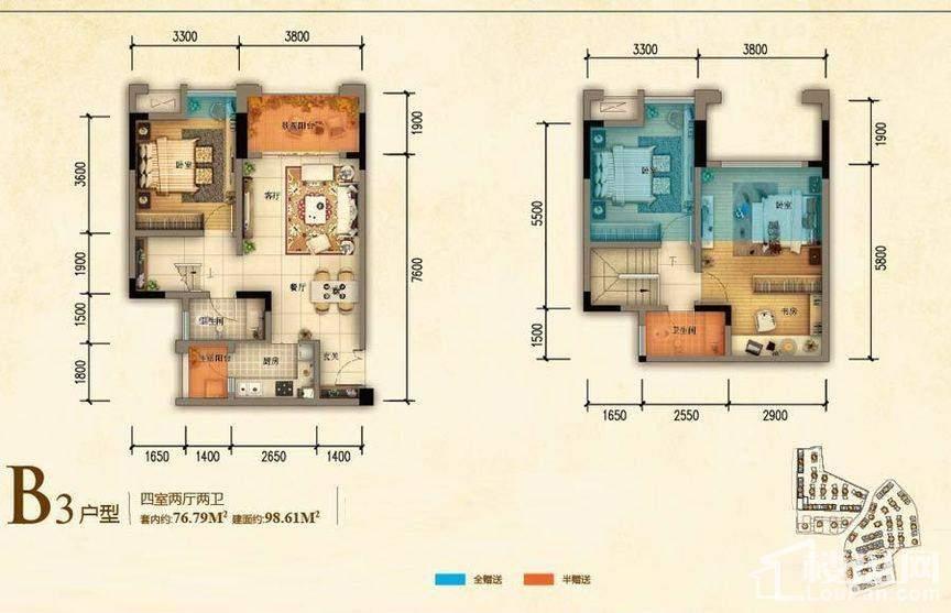 华美翡丽山一期洋房所有楼栋标准层B3户型【待售】