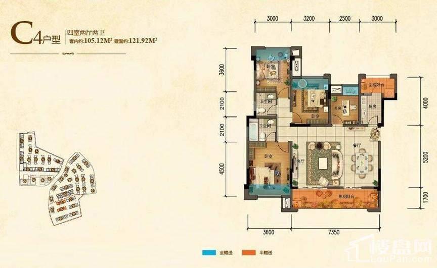 华美翡丽山一期洋房所有楼栋标准层C4户型【待售】