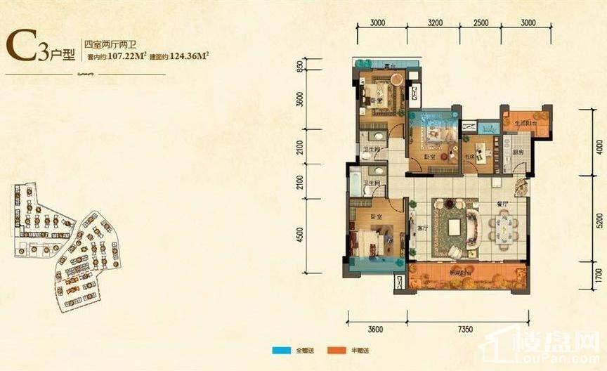 华美翡丽山一期洋房所有楼栋标准层C3户型【待售