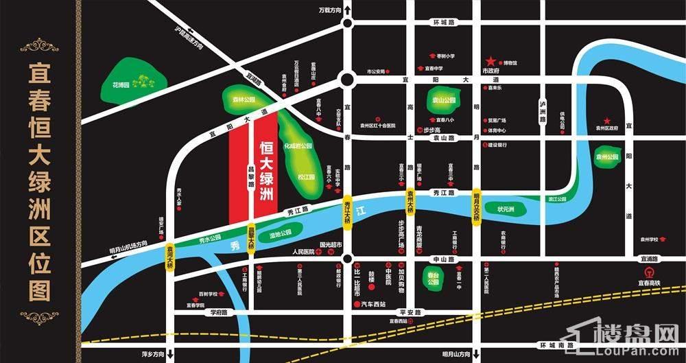 宜春·恒大绿洲位置图
