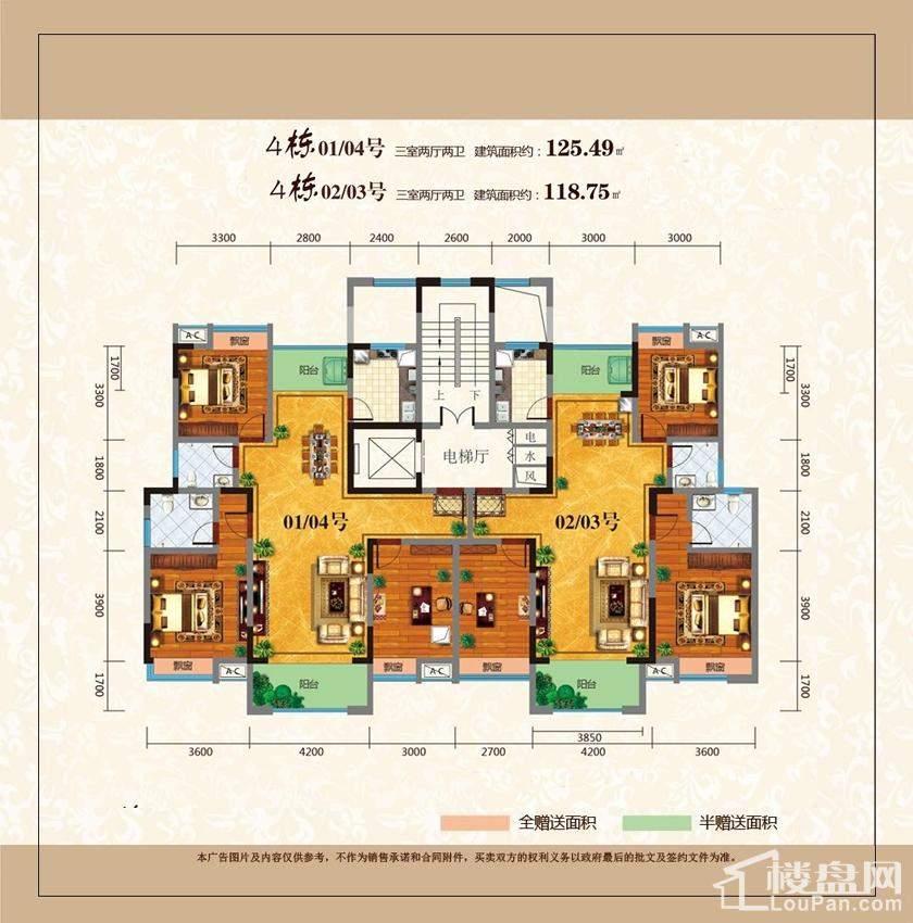 百江御城户型图
