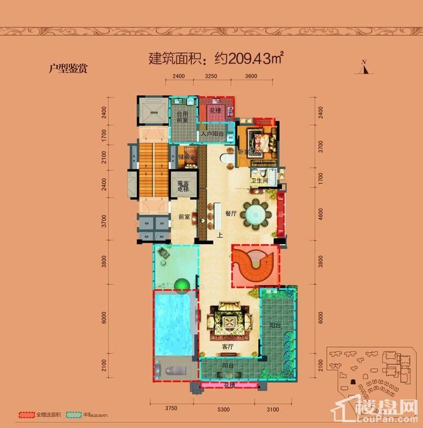 神农养生城户型图