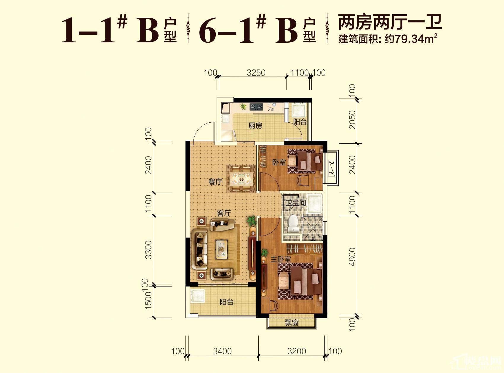 1-1#--6-1#B户型